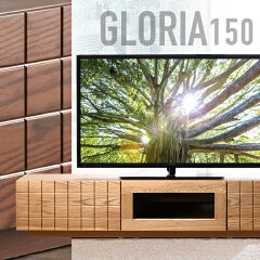 テレビ台150