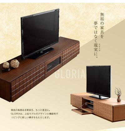 テレビ台180