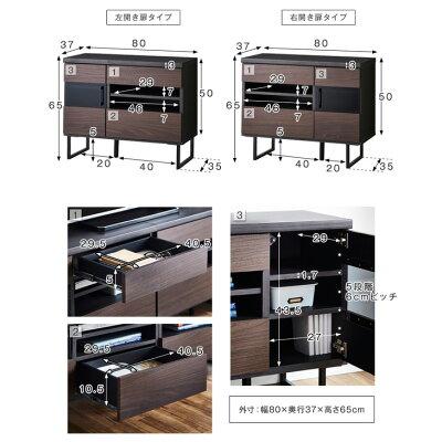 日本製テレビ台幅80cm完成品ハイタイプ