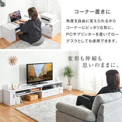 テレビボードテレビ台