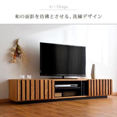 国産テレビ台RAINY180