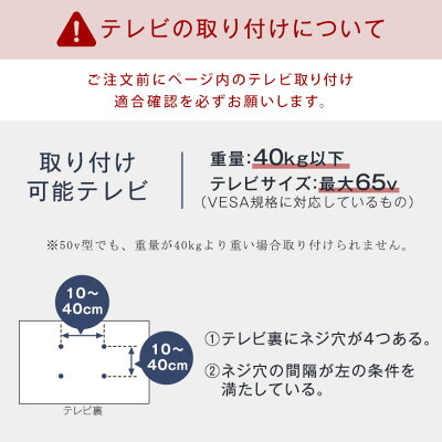 https://image.rakuten.co.jp/tansu/cabinet/av5/tvstand_tyuui65.jpg