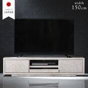 大理石調テレビ台150