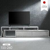 大理石調伸縮テレビ台155〜260