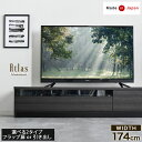 【送料無料/在庫有】選べる2タイプ テレビ台 幅174cm 日本製 完成品 木製 テレビボード ロータイプ ローボード テレビ…