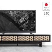 組子調デザインTVボード_240