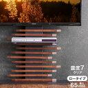 【送料無料】 組み替えて変わる形 天然木 テレビスタンド ロータイプ 棚板付き <震度7試験クリア> テレビ台 壁寄せ …