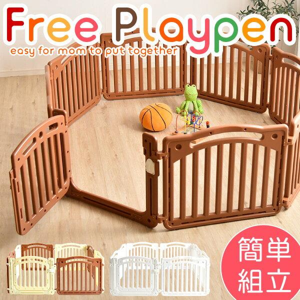 【送料無料】 ベビーサークル 8枚セット ドア付 赤ちゃん ベビーフェンス 簡単組立 プレイペン 8枚 セット ベビー サークル ドア ベビーフェンス ベビールーム フェンス ゲート