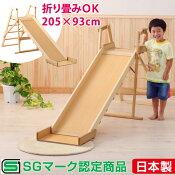 日本製すべり台折り畳み