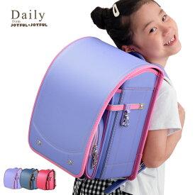 【送料無料】 6年保証 ランドセル 新作 雨カバー 付き 軽量 シンプル コンパクト 反射材 女の子 男の子 ピンク ブルー 水色 ネイビー 紫 パープル ラベンダー