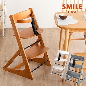【送料無料】 ベビーチェア ハイチェア 高さ調整 グローアップチェア 木製 キッズチェア キッズハイチェア チェア ベビーチェア ベビーハイチェア 椅子 イス 子供用 ハイ 椅子 ダイニング ベビー 大人まで 子供椅子 子ども椅子 おしゃれ