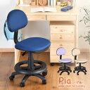 ★20時〜4H全品P5倍★【送料無料】シンプルで使いやすい学習チェア 学習椅子 学習チェア ガス昇降式 チェアー 足置き…