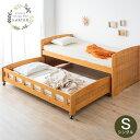 【送料無料】 親子ベッド すのこベッド キッズ スノコ ベッド 二段ベッド 2段ベッド ベッド ベット コンパクト カント…