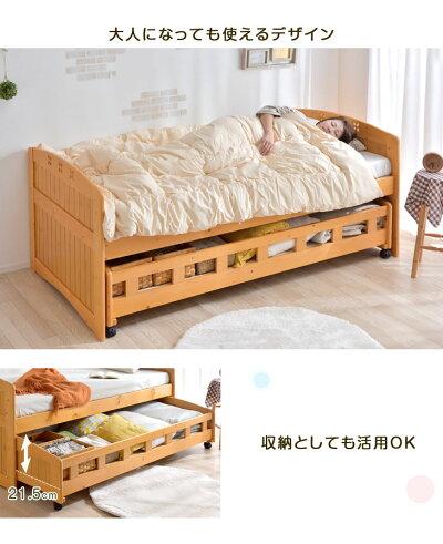 親子ベッドすのこベッドKID*キッド*スノコベッド二段ベッド2段ベッドベッドベット