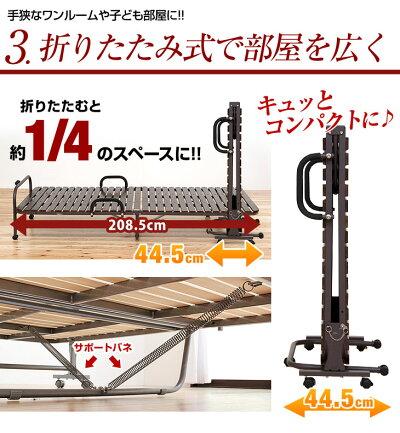 お部屋を広く使える折りたたみ式!