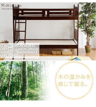天然パイン材スノコ2段ベット木製二段ベッド