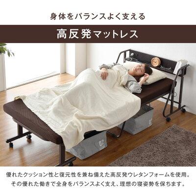 宮棚付き折り畳みベッド14段階リクライニング