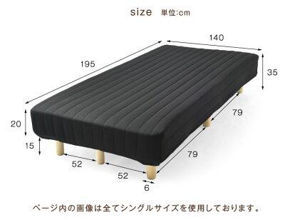 コンパクト梱包脚付きマットレスダブルベッド
