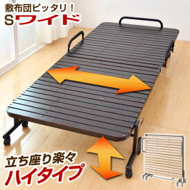 【送料無料】【当店限定!シングルワイド&ハイタイプ】 折りたたみベッド *オリオン-TG* 折りたたみベット ベット シングルベット 桐すのこ 折り畳み シングル ベッド すのこ スノコベッド すのこベッド