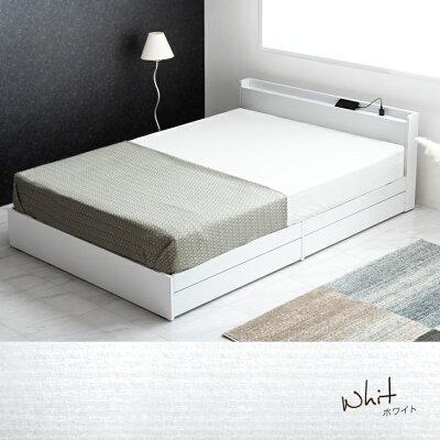 スマホスタンド&2口コンセント付き収納ベッドシングル
