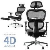 フットレスト付き4Dアームレストオフィスチェア