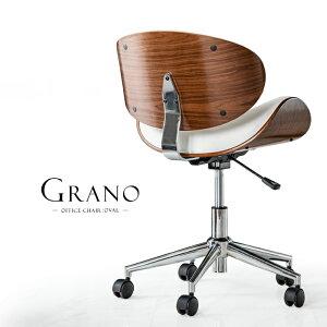 【送料無料】 ミッドセンチュリーモダン デザイン ワークチェア プライウッド オフィスチェア 白 デスクチェア PCチェア ワークチェア イス 椅子 いす オフィスチェアー デザイン チェア 木