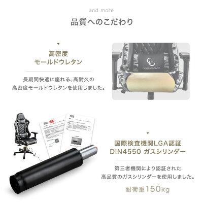 4Dアームレストゲーミングチェアリクライニング