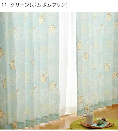 100×110【送料無料】日本製遮熱キャラクターカーテン2枚セットディズニーミッキーポムポムプリンキティハローキティアリス不思議の国のアリスプリンセス2枚組タッセルフック北欧おしゃれセット可愛い子供部屋キッズミッキーマウス国産