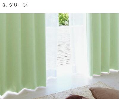 1級遮光カーテン2枚セットタッセル付