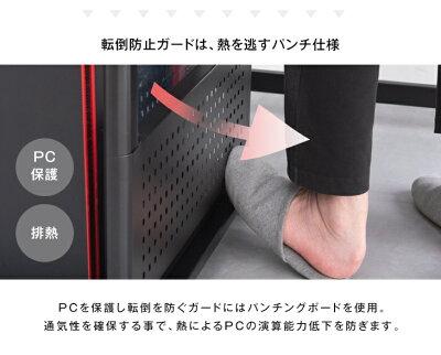 置くだけL字デスク化!ゲーミングサイドワゴン昇降式72〜120cm