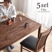 ダイニングテーブル135cm