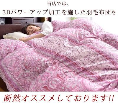国産CILゴールドラベル抗菌消臭かさ高165mm以上シングル日本製ホワイトダウン掛け布団羽毛掛布団