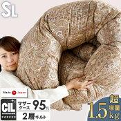 日本製羽毛布団シングルロング充填量1.5kgホワイトグースダウン95%
