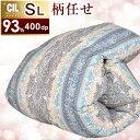 柄任せだからこの価格!【送料無料】 日本製 ホワイトダックダウン 93% 羽毛布団 400dp以上 シングル ロング 7年保証…