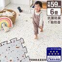 【送料無料】 テラゾー柄 ジョイントマット ノンホルム&抗菌・防臭 防音 大判 59cm 32枚 6畳 大理石 床暖房対応 ホッ…