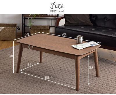 こたつこたつテーブル90×50長方形カジュアルこたつ