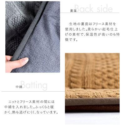 こたつ布団ニット生地省スペース長方形120×70〜80用
