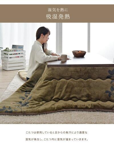 洗えるフランネルこたつ布団205×245cm長方形