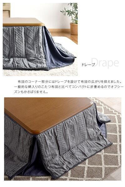 オーク突板使用こたつ+掛布団2点セット80x80cm正方形
