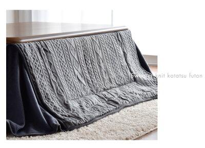 オーク突板使用こたつ+掛布団2点セット120x80cm長方形