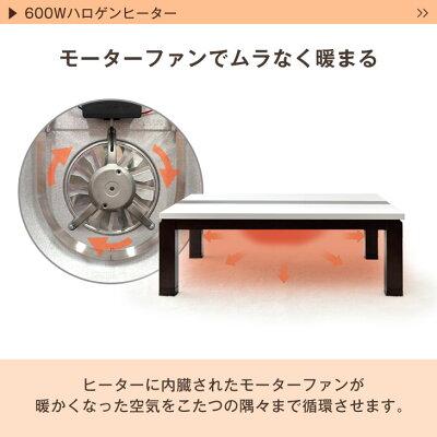 こたつテーブル幅120傷に強いUV塗装センターテーブル鏡面継ぎ脚