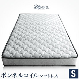 【送料無料】 厚み17cm 高密度 ボンネルコイル マットレス シングル ボンネルマットレス スプリングマット ボンネルマット コイル数 352個 ベッド用 ベッドマット ブラック ホワイト 圧縮梱包