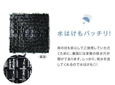 リアル人工芝人工芝ジョイント式ジョイント芝丈35mm