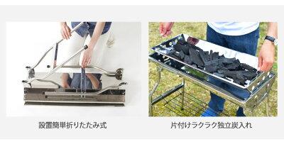 組立不要折りたたみ式6〜8人用バーベキューコンロ