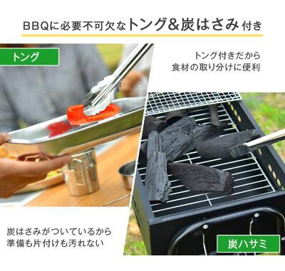 BBQコンロ48cm