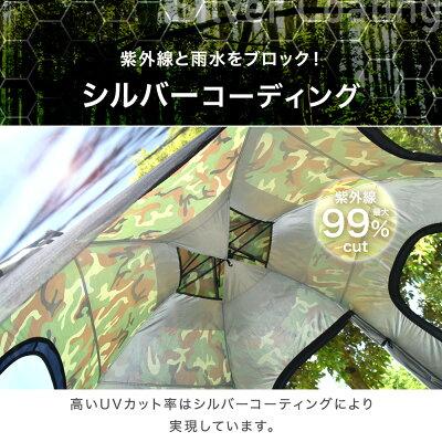 ヘキサゴンテント幅300cmendlessbaseendlessbase
