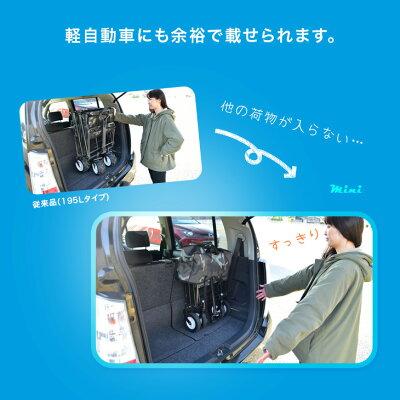 コンパクト折畳みキャリーワゴン46L軽量