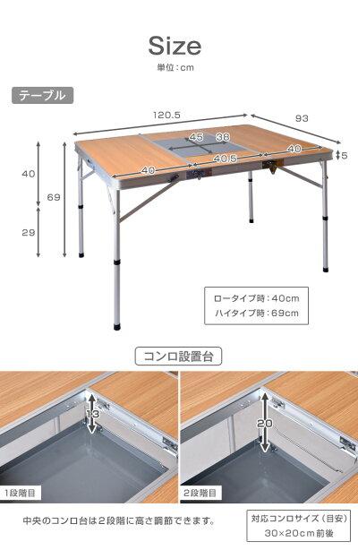 レジャーテーブル120、5点セット折り畳み