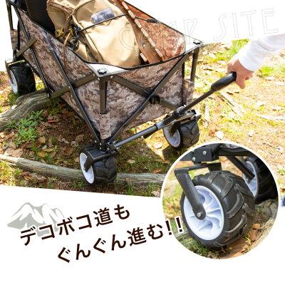 折り畳みキャリーカート4輪大型タイヤ軽量