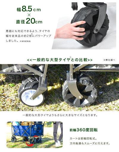 折り畳みキャリーカート4輪大型タイヤ